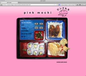 Pink Mochi